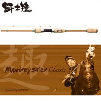 HAYASHI MONKEY STICK CLASSIC(하야시 몽키스틱 클래식 80M)