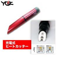 YGK 요쯔아미 충전식 히트 라인 컷터