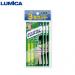 LUMICA 루미카 케미호타루 75(3매 패키지)