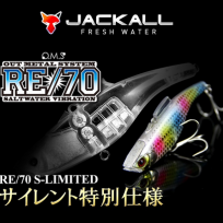 JACKALL S-LIMITED RE70 18g(자칼 RE70 S-리미티드 RE70 18g)