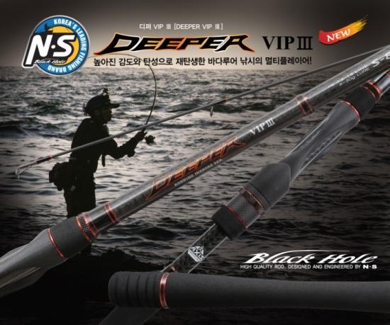 N.S DEEPER VIP Ⅲ S-802ML(엔에스 디퍼 VIP Ⅲ S-802ML)