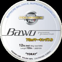 TORAY BAWO SUPERHARD POLYAMIDE 150M(토레이 바워 슈퍼하드 폴리아미드 150M)