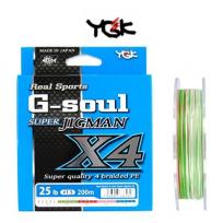 YGK G-SOUL SUPER JIGMAN X4 200M(요츠아미 G-소울 수퍼 지그맨 X4 200M 0.8호~3호)