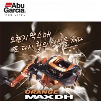 ABU GARCIA ORANGE MAX3 DH-L(아부가르시아 오렌지 맥스3 DH-L 퓨어피싱 정품)