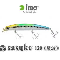 IMA SASUKE 120 裂波 17g(아이마 사스케 120 열파 17g)