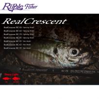 RIPPLE FISHER 리플 피셔 리얼 크레센트 RC-75S 나노 아성정품