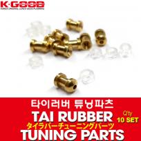 K-GOOD TAI RUBBER TUNING PARTS 타이러버 튜닝파츠