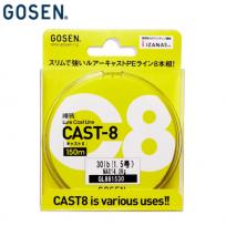 GOSEN 고센 CAST-8
