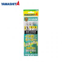 YAMASHITA 야마시타 라이트 이카 리더(3단,4단)