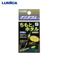 LUMICA 루미카 치모토 호타루(케미)