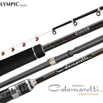 OLYMPIC 올림픽 누보 카라마렛티 프로토타입 5112M-TS 티탄솔리드 (TIP EGING MODEL) 아성정품