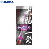 LUMICA 루미카 신경 시메 툴 Long 80cm