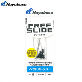 HAYABUSA 프리 슬라이드 헤드 마개(12 개) SE169