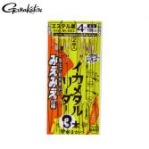 GAMAKATSU 가마가츠 이카메탈 리더 IK-063(블랙 컬러)