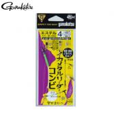 GAMAKATSU 가마가츠 이카 메탈 리더 콤비 IK-066